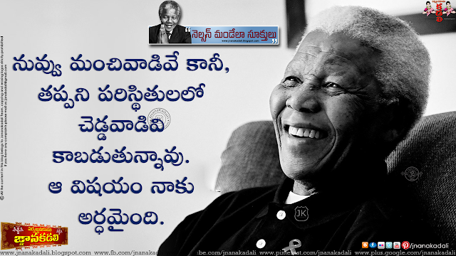 Here is nelson mandela quotes on life,nelson mandela quotes on education,nelson mandela quotes on leadership,nelson mandela quotes forgiveness,nelson mandela quotes about love,nelson mandela quotes about children,nelson mandela quotes our greatest fear,nelson mandela quotes invictus
