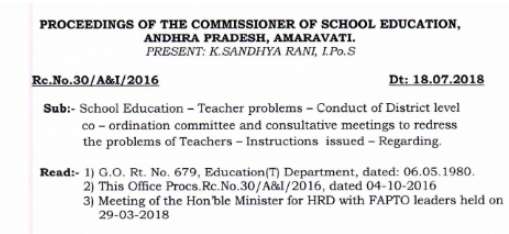 Conduct of District level co – ordination committee and consultative meetings to redress the problems of Teachers-instructions ,Rc.30 ,CSE AP,Dt.18/7/18