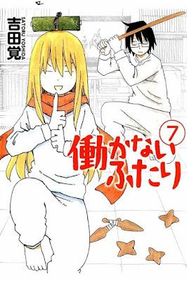 働かないふたり 第01-07巻 [Hatarakanai Futari vol 01-07] rar free download updated daily