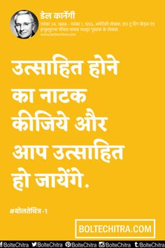 100+ Motivational Chanakya Quotes in Hindi about Life ...
