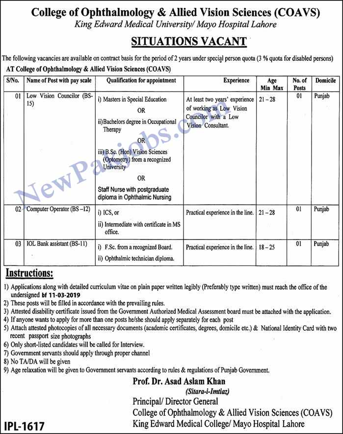 Jobs in College of Ophthalmology