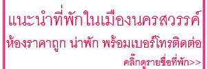 http://khunnaiver.blogspot.com/2016/07/17.html