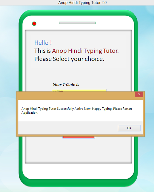 Activation Successful : Anop Hindi Typing Tutor 2.0 [Free]