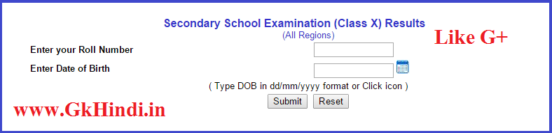 CBSE Class X Result 2021 CBSE 10th Results at cbseresults.nic.in