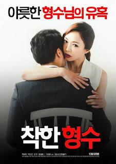 Nice Sister In Law (2016) เมื่อต้องมาอยู่ร่วมกับพี่สะใภ้สุดสวย [เกาหลี18+]