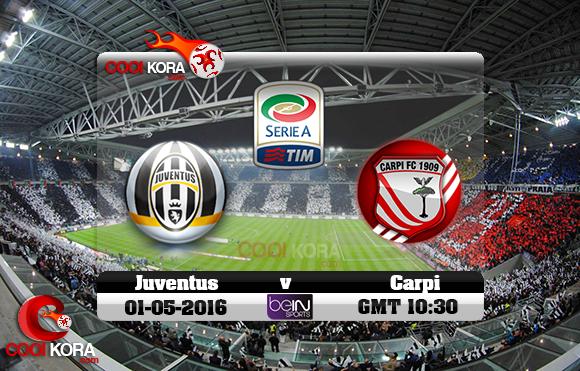 مشاهدة مباراة يوفنتوس وكاربي اليوم 1-5-2016 في الدوري الإيطالي