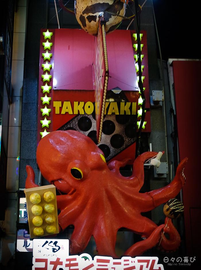 Enseigne poulpe géant takoyaki, Dotonbori, Osaka