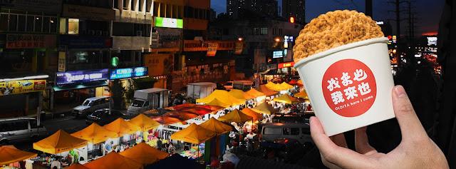 Follow Oloiya At Pasar Malams