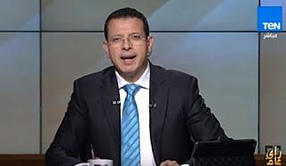 برنامج رأى عام حلقة الثلاثاء 8-8-2017 مع عمرو عبد الحميد
