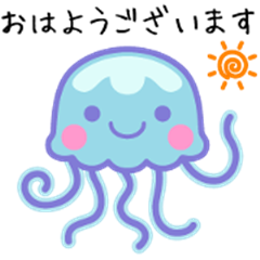 The cute jellyfish which moves
