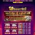Tips Poker Online Uang Asli Terbaik Dan Terpopuler