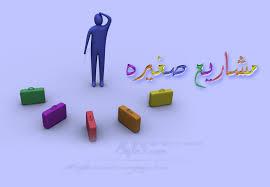 دراسة جدوى أفكار مشاريع مربحة لطلاب الجامعة فى مصر 2019
