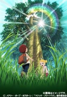 فيلم magic tree house مترجم
