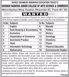 Shankar Narayan College of Arts and Commerce, Thane Recruitment 2019 Teacher Jobs