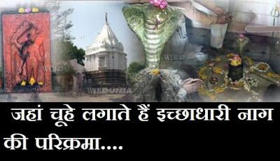 Gandharva Puri Mysterious Temple History Hindi