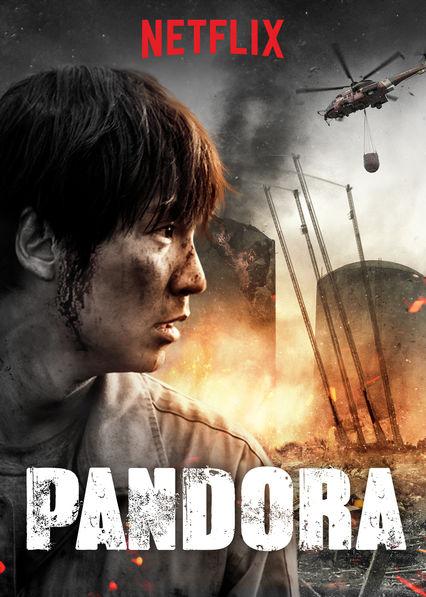 Pandora (2016) ταινιες online seires oipeirates greek subs