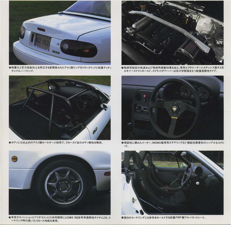 M2-1028 Street Competition Roadster, 日本車, スポーツカー, オープンカー, マツダ, NA, pierwsza generacja, JDM