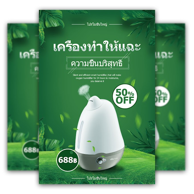Green Fresh Meadow Leaves Purification e-Commerce Promotion Thailand Poster Template PSD
