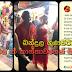 Lady supposed to be Bandula Goonawardena's lover ... replies