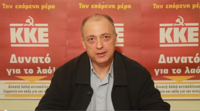 Υποψήφιος ευρωβουλευτής με το ΚΚΕ ο Θανάσης Κολιζέρας