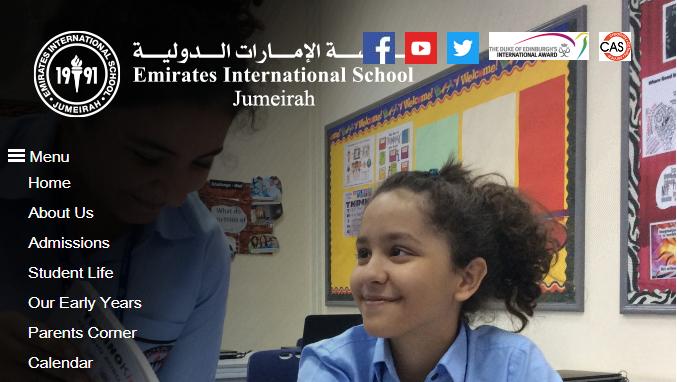 وظائف مدرسة الامارات الدولية