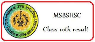 MSBSHSC_SSC_RESULT