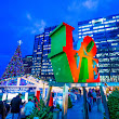 2015 Holiday Events In Philadelphia