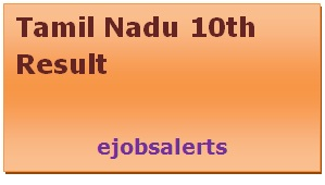 Tamil Nadu 10th Result 2017