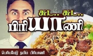 Nayeem Biriyani – Periamet Biryani Shop | Pure Mutton Biryani in Chennai | Periamet Mutton Biryani