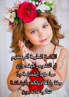 صور فيس بوك , صور من الفيس بوك , صور بوستات للفيس بوك والتعليقات
