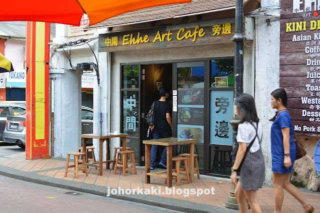 Ehhe-Art-Cafe-Jalan-Tan-Hiok-Nee-JB-中間旁邊