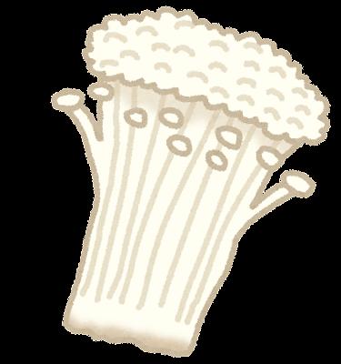 えのき茸のイラスト