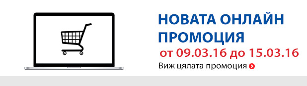 http://www.technopolis.bg/bg/PredefinedProductList/09-03-15-03-16/c/OnlinePromo?pageselect=12&page=0&q=&text=&layout=Grid