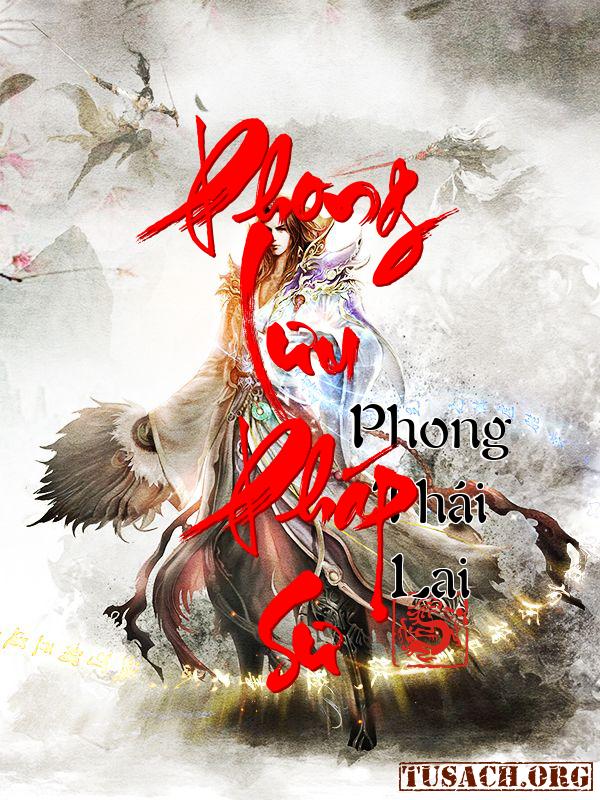 Phong Lưu Pháp Sư