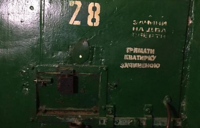 ФОТО. Камера Лукьяновского СИЗО, в которой нашли тело ...