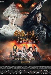 مشاهدة فيلم Snow Girl and the Dark Crystal 2015 مترجم أون لاين