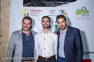 Ο Μιχάλης Δρακάκης, ο Βαγγέλης Αυγουλάς και ο διευθυντής του Παιδικού Σταθμού «Χαμόγελο» που ήταν και χορηγός της εκδήλωσης, κ. Συμεών Σηφάκης.