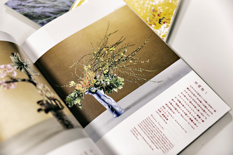 Ikebana, kukka-asetelma, kukat, flower, arrangement, kurssi, Sogetsu, valokuvaaja, visualisti, Frida Steiner, visualaddict, visualaddictfrida