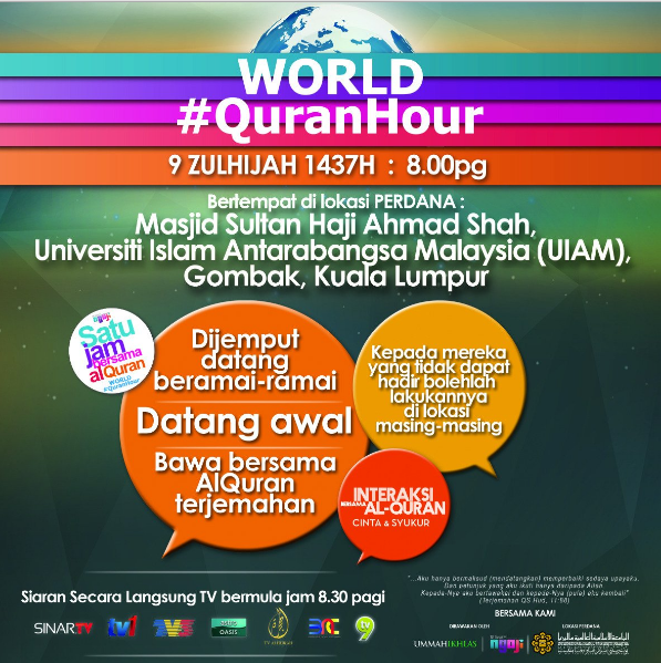WORLD #QuranHour 11 September 2016, 9 Zulhijjah 1437H, 9:00AM