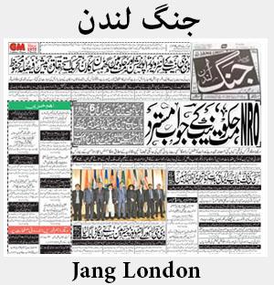 Jang London