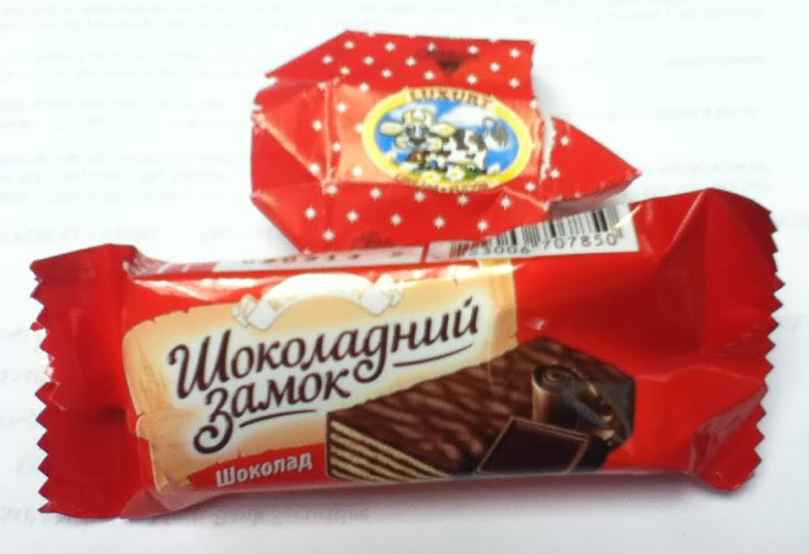 Russian chocolate | Lindsay Eryn