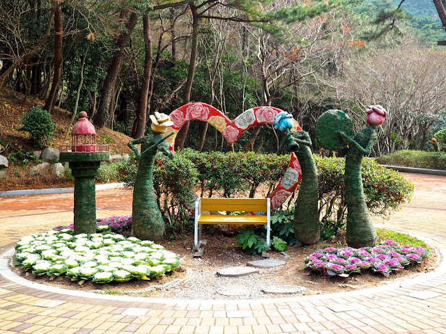 Romantic topiary in Taejongdae Park, Busan, South Korea