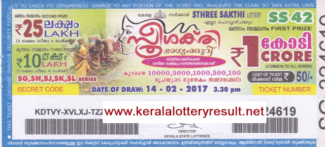STHREE SAKTHI LOTTERY SS 44 RESULTS 28-2-2017 | Kerala Lottery Result