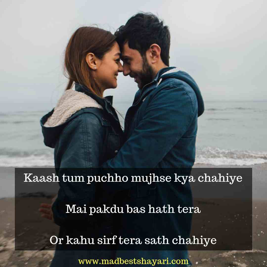 Very Sad Love Quotes Images In Hindi