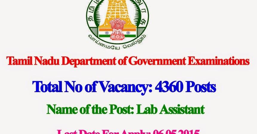 TNDGE%2B4360%2BLab%2Bistant%2BRecruitment%2B2015 Online Form Govt Job Th P on
