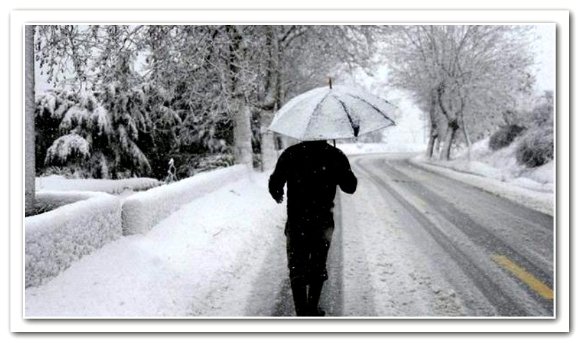 طقس بارد يتراوح بين صفر وخمس درجات بهذه المناطق اليوم الأحد