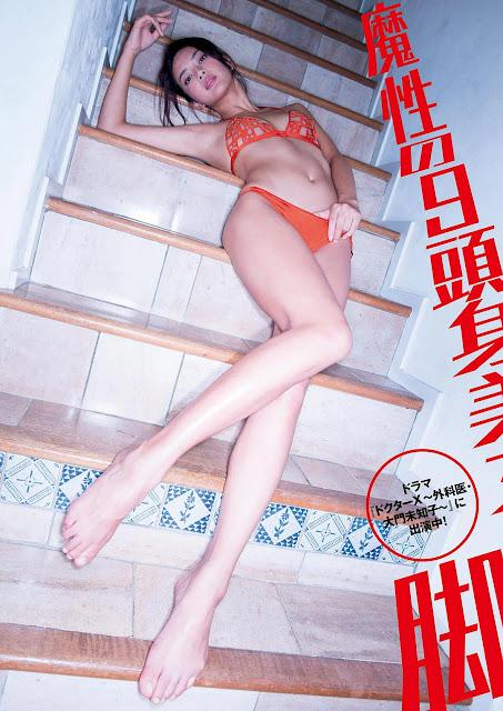 田中道子 Tanaka Michiko