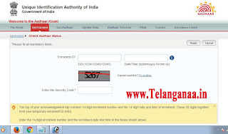 How to Check Aadhar Card Status - Aadhar Card Status