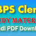 IBPS Clerk Study Material in Hindi PDF Download