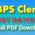 IBPS Clerk Study Material in Hindi PDF Download